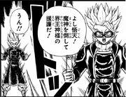 Gohan y Goten Xeno SS