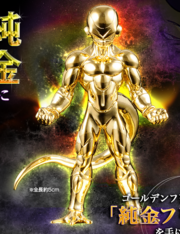Pure Gold Frieza