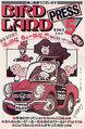 BirdLandPress5