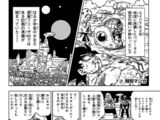 Special Edition 2 (Dragon Ball Super manga)