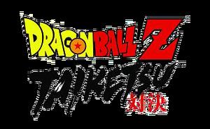 Dragon Ball Z Taiketsu