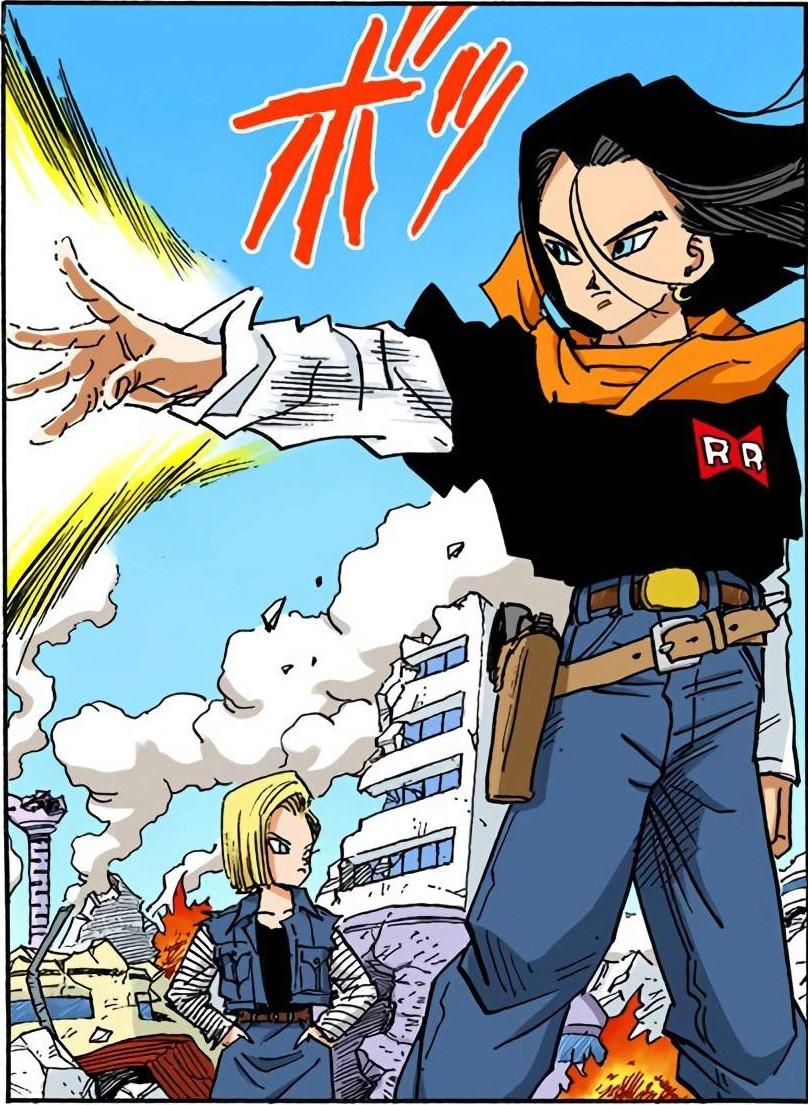 Future 17 manga