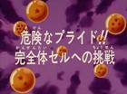 Cell è in difficoltà Title-Card JP