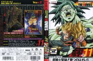 DragonBallThemovies single Volumen 11