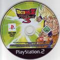 Dragon Ball Z Tenkaichi 3 dvd cover