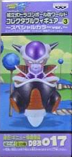KaiSeries03-Freeza