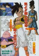 Pagina 18 Dragon Ball GT Perfect Files