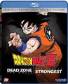 Dragon-ball-z-dead-zone-the-worlds-strongest-20080608040241519