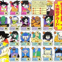 Weekly Shonen Jump #31, 1989.