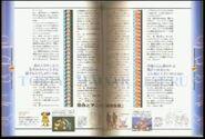 TVAG DBZ SGD Pag 98-99