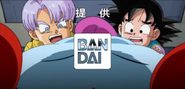 EP44DBS Juguete inflable aplastando a Trunks y Goten