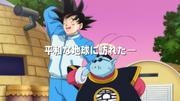 Goku e Re Kaio