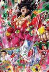 Super Saiyan 4 Máximo Poder