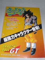 Cart art di Goku Super Sayan 4 in DBGT