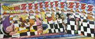 Dragon Ball Z Σκάκι (DeAgostini Hellas) (2)