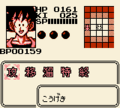 Dragon Ball Z - Gokuu Hishōden (J)