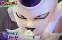 Frieza (Run for Money x Dragon Ball Super)