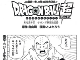 Capítulo 53 (Dragon Ball Super)