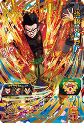 Ultimate Goten Xeno card