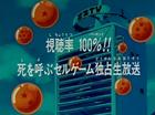 Cell lancia la sua sfida in TV Title-Card JP