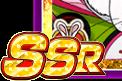 SSR Conejo