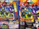 Super Dragon Ball Heroes (anime)