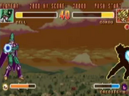 DragonKamehameha2