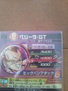 Heroro2005-img450x600-1362804875mbh73e20953