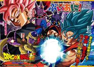 Goku Black Freezer Champa Bills Goku SSJ Azul