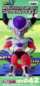 KaiSeries06-Freeza2