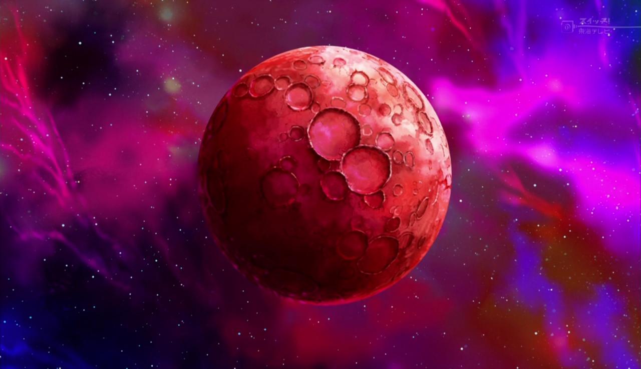 Nameless Planet | Dragon Ball Wiki | FANDOM powered by Wikia