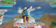 Bombardero DX en Dragon Ball Heroes