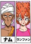 DB Manga Nam VS. Ranfan