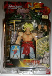 HybridAction Broly Bandai
