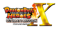 Ultimate Mission X Logo