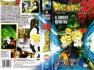 VHS DRAGON BALL Z LAS PELICULAS MANGA FILMS 15