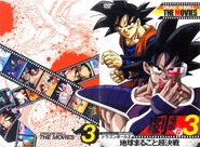 DragonBallThemovies single Volumen 03 (tapa delantera)