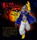 Evil buu BT3 Profile