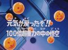La sconfitta di Zarbon Title-Card JP