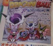 DXRD Caption of V-Jump's Dragon Ball SD version of Resurrection 'F' - 1st form Frieza displeased while King Cold scolds Sorbet, Perfect Cell & Kid Buu behind-1-