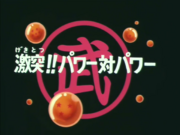 Episodio 28 (Dragon Ball)-0