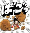 Gokubreakingrock