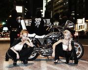 Delincuentes juveniles moda japonesa