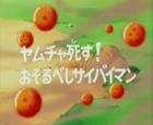 Dragon Ball Z ep. 23 - titolo giapponese