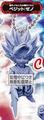 Vegetto - Xeno (Super Saiyan God Super Saiyan)