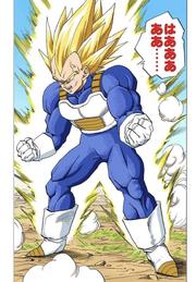 DBZ Manga Chapter 377 - Super Vegeta