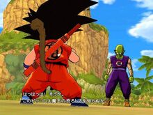 Dragon-ball-revenge-of-king-piccolo-