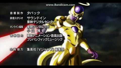 Dragon Ball Super Ending 8 v2 (HD)
