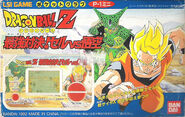 Dragon Ball Z – Saikyō Taiketsu! Seru vs Gokū