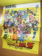 Chozenshuu3-poster